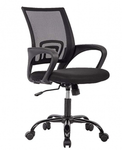 best chair for home office 4
